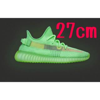 adidas - YEEZY BOOST 350 V2 GID グロウ