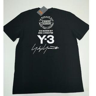 ヨウジヤマモト(Yohji Yamamoto)のY-3 アディダス Tシャツ 黒 L(Tシャツ/カットソー(半袖/袖なし))