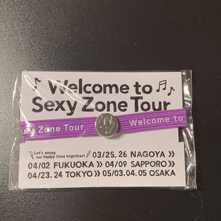 Sexy Zone - Sexy Zone グッズ