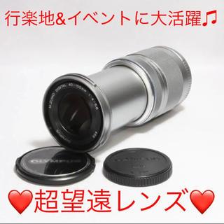 OLYMPUS - ❤️美品❤️オリンパス 望遠レンズ 40-150mm F4.0-5.6 R❤️