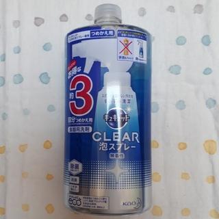 カオウ(花王)のキュキュットCLEAR泡スプレー つめかえ用 720ml(洗剤/柔軟剤)