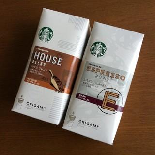 スターバックスコーヒー(Starbucks Coffee)のスターバックス オリガミ ハウスブレンド+エスプレッソロースト ☆新品、未使用(コーヒー)