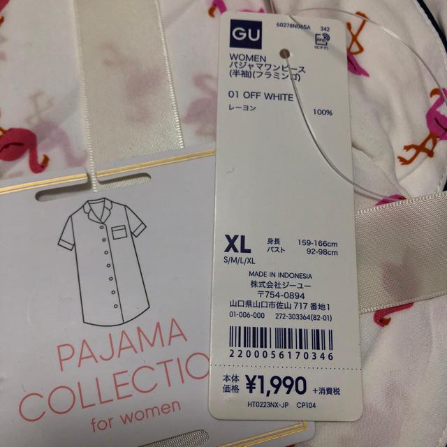 GU(ジーユー)のGU パジャマワンピース(フラミンゴ)WH レディースのルームウェア/パジャマ(パジャマ)の商品写真