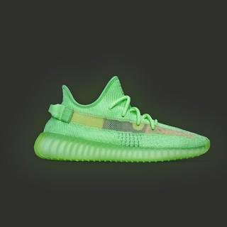 adidas - 28cm yeezy boost 350 V2 glow グロウ グロー