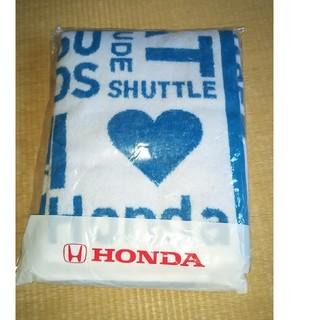ホンダ(ホンダ)の未開封☆HONDA オリジナルジャガードバスタオル(タオル/バス用品)
