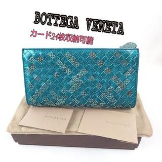ボッテガヴェネタ(Bottega Veneta)のBOTTEGA VENETA ボッテガヴェネタ 長財布(長財布)