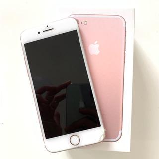 Apple - simフリー iPhone 7 ローズゴールド 128GB