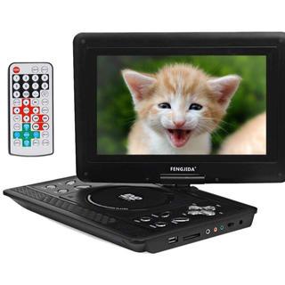 ポータブルDVDプレーヤー 10インチ 車載携帯式DVDプレイヤー リージョン