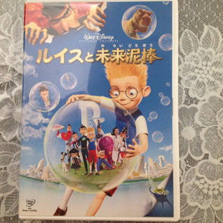 ディズニー(Disney)のディズニー ルイスと未来泥棒 DVD(アニメ)