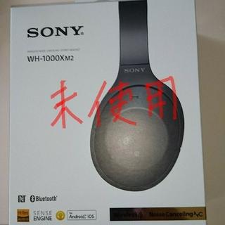 SONY - 5月22日まで 未使用 ソニー ヘッドフォン WH-1000XM2 すべて有り