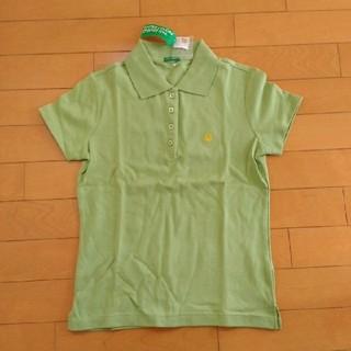 ベネトン(BENETTON)のベネトン☆新品☆ポロシャツ☆XSサイズ(ポロシャツ)