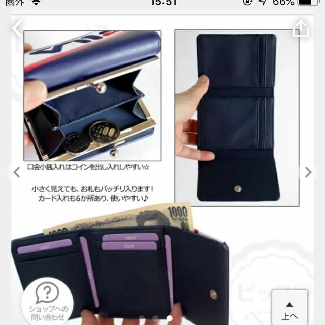 2a6dc1b9659d FILA - 二つ折財布 FILA フィラ バイアスロゴ 合皮 がま口財布 / の通販 ...