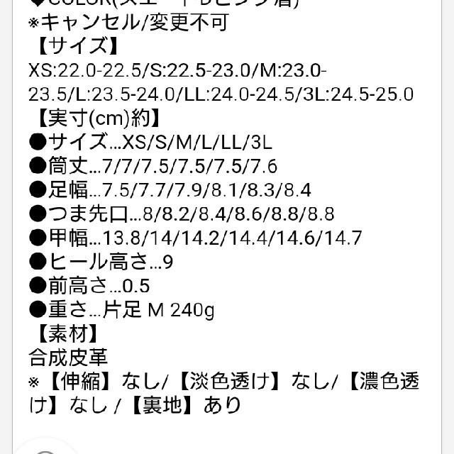 神戸レタス(コウベレタス)の新品 未使用 神戸レタス 痛くなりにくいパンプス スエードライトベージュ S レディースの靴/シューズ(ハイヒール/パンプス)の商品写真