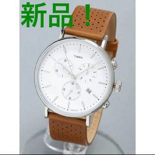 タイメックス(TIMEX)の新品 TIMEX ウィークエンダー フェアフィールドクロノグラフ(腕時計(アナログ))