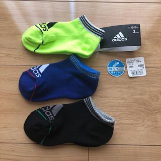 アディダス(adidas)の子ども 靴下 (靴下/タイツ)