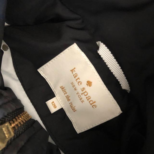 kate spade new york(ケイトスペードニューヨーク)のKate spade キッズ/ベビー/マタニティのキッズ服 女の子用(90cm~)(ジャケット/上着)の商品写真