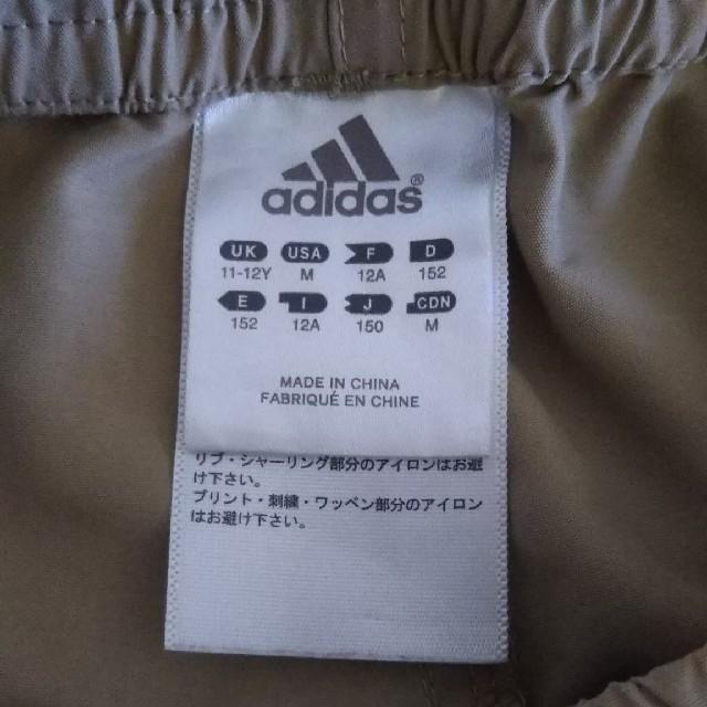 adidas(アディダス)のあかぽん様専用 アディダス アディガール 150 ショートパンツ キッズ/ベビー/マタニティのキッズ服 女の子用(90cm~)(パンツ/スパッツ)の商品写真