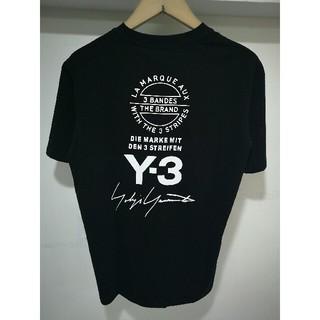 ヨウジヤマモト(Yohji Yamamoto)のアディダス ヨージヤマモト Y-3 Tシャツ M 正規品(Tシャツ/カットソー(半袖/袖なし))