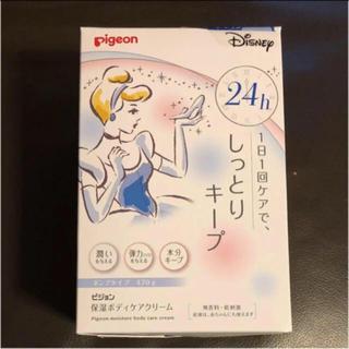 Pigeon - ピジョン 新品 保湿ボディケアクリームP 470g
