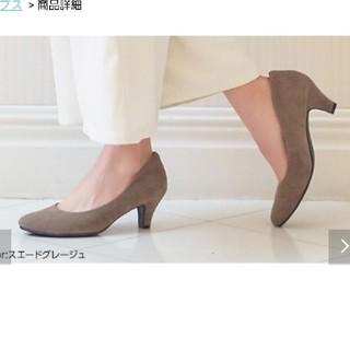 コウベレタス(神戸レタス)の神戸レタス スウェードパンプス 新品(ハイヒール/パンプス)