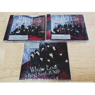 ヘイセイジャンプ(Hey! Say! JUMP)のWhite Love 3形態セット(ポップス/ロック(邦楽))