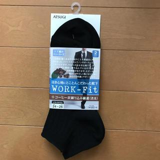 Atsugi - メンズ 靴下 ソックス 2足組