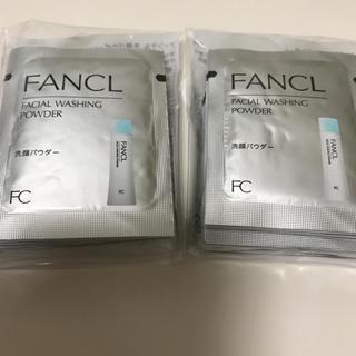 ファンケル(FANCL)のファンケル 洗顔パウダー  20包(洗顔料)