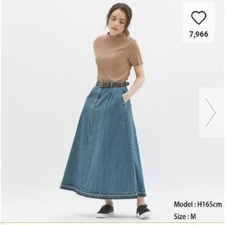 ジーユー(GU)のデニムフレアマキシスカート(ロングスカート)