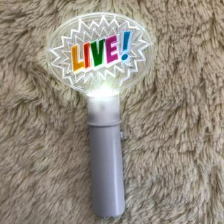 NEWS - LIVE!LIVE!LIVE! ペンライト