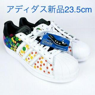 アディダス(adidas)の新品  adidas アディダス オリジナルス スーパースター(スニーカー)