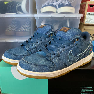 NIKE - Nike SB DUNK LOW QS 'EAST WEST PACK'