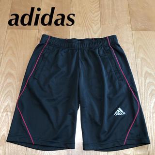 ★ adidas アディダス レディース M ハーフパンツ ジャージ パン