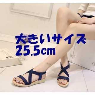【おおきいサイズ】サンダル レディース ローヒール 黒 25.5cm 歩きやすい(ビーチサンダル)