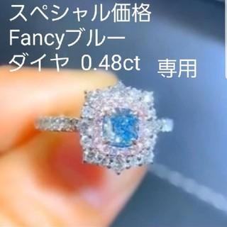 特価♡Fancy Light ブルーダイヤモンドリング