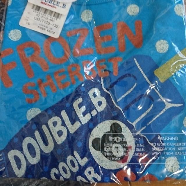 DOUBLE.B(ダブルビー)のミキハウス ダブルビー 130 ジーンズ ランニングシャツ ダブルB ジーパン キッズ/ベビー/マタニティのキッズ服 男の子用(90cm~)(パンツ/スパッツ)の商品写真