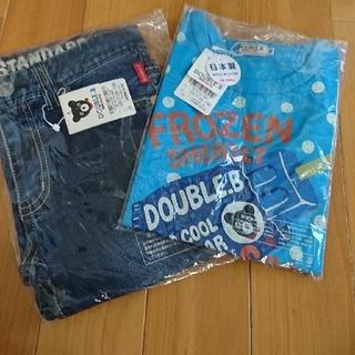 DOUBLE.B - ミキハウス ダブルビー 130 ジーンズ ランニングシャツ ダブルB ジーパン