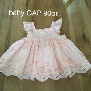 babyGAP - baby GAP スカラップフリル ブラウス