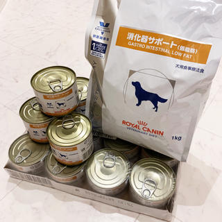 ROYAL CANIN - ロイヤルカナン 消化器サポート(低脂肪)