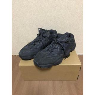 アディダス(adidas)のadidas yeezy500 utility brack(スニーカー)