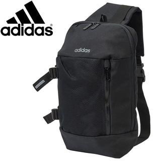アディダス(adidas)の新品 アディダス  クロスボディバッグ(メッセンジャーバッグ)