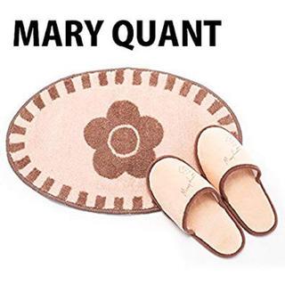 マリークワント(MARY QUANT)のマリークワントの非売品マット&スリッパ(ノベルティグッズ)