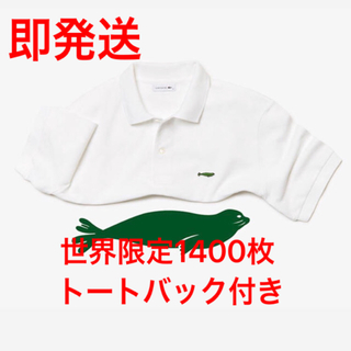 LACOSTE - L LACOSTE Save Our Species トートバック付き