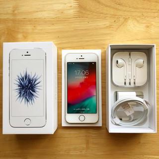 Apple - iPhone SE 64GB ジャンク品