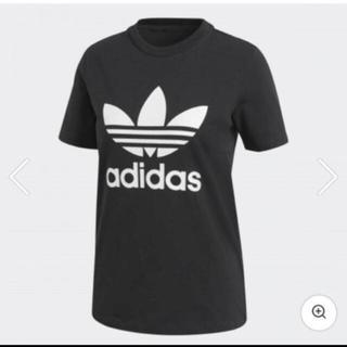 アディダス(adidas)のアディダス ロゴTシャツ(Tシャツ(半袖/袖なし))