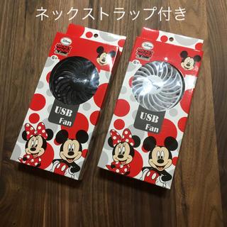 Disney - ミッキー  ミニー  ハンディ  ファン