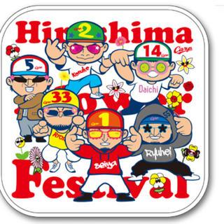広島東洋カープ - 広島東洋カープ フラワーフェスティバル2019限定 ハンドタオル 完売