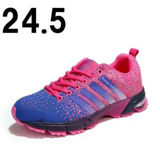 24.5 ピンク 青 レディース ランニング ウォーキング シューズ スニーカー(スニーカー)