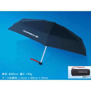 Porsche - ポルシェ  折りたたみ傘