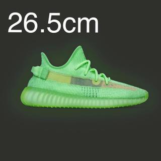 adidas - 【26.5cm】送料無料 イージーブースト グロウ YEEZY BOOST