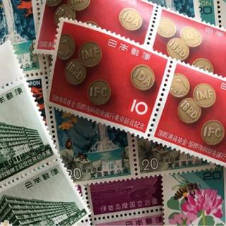 10円・15円切手【2000分】#10  ★額面割れ
